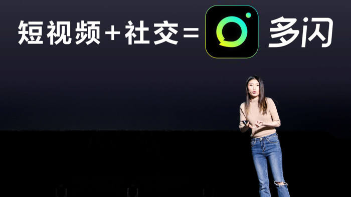 ByteDance, whose offerings include the Toutiao news feed and video messaging app Duoshan, saw its valuation rise 400% last year
