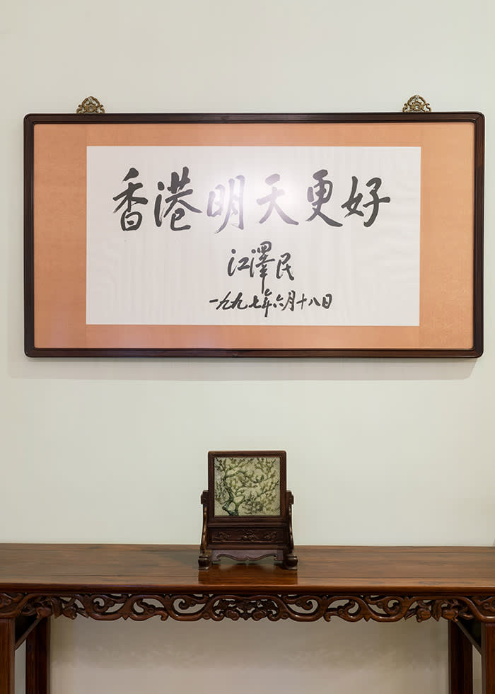 A calligraphy by Jiang Zemin, former general secretary of the Communist Party of China, hangs on the wall of the living room in Government House at the Central district in Hong Kong, China, on Wednesday, Feb. 14, 2018. Photographer: Anthony Kwan