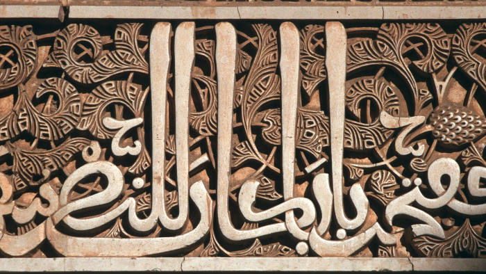 A history of Islamic Spain counters centuries of romantic