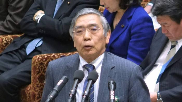 This picture taken on February 5, 2018 shows Bank of Japan Governor Haruhiko Kuroda (L) answering questions at a session of the House of Representatives Budget Committee at parliament in Tokyo. The Bank of Japan is to keep Haruhiko Kuroda at its helm until 2023 under government plans to retain him as a pillar of its pro-spending policy, reports said on February 10. / AFP PHOTO / Kazuhiro NOGIKAZUHIRO NOGI/AFP/Getty Images