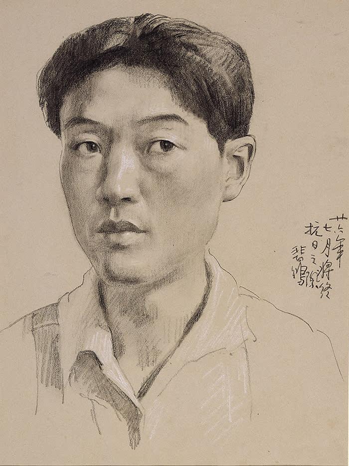 Xu Bei hong Self Portrait Date tbc