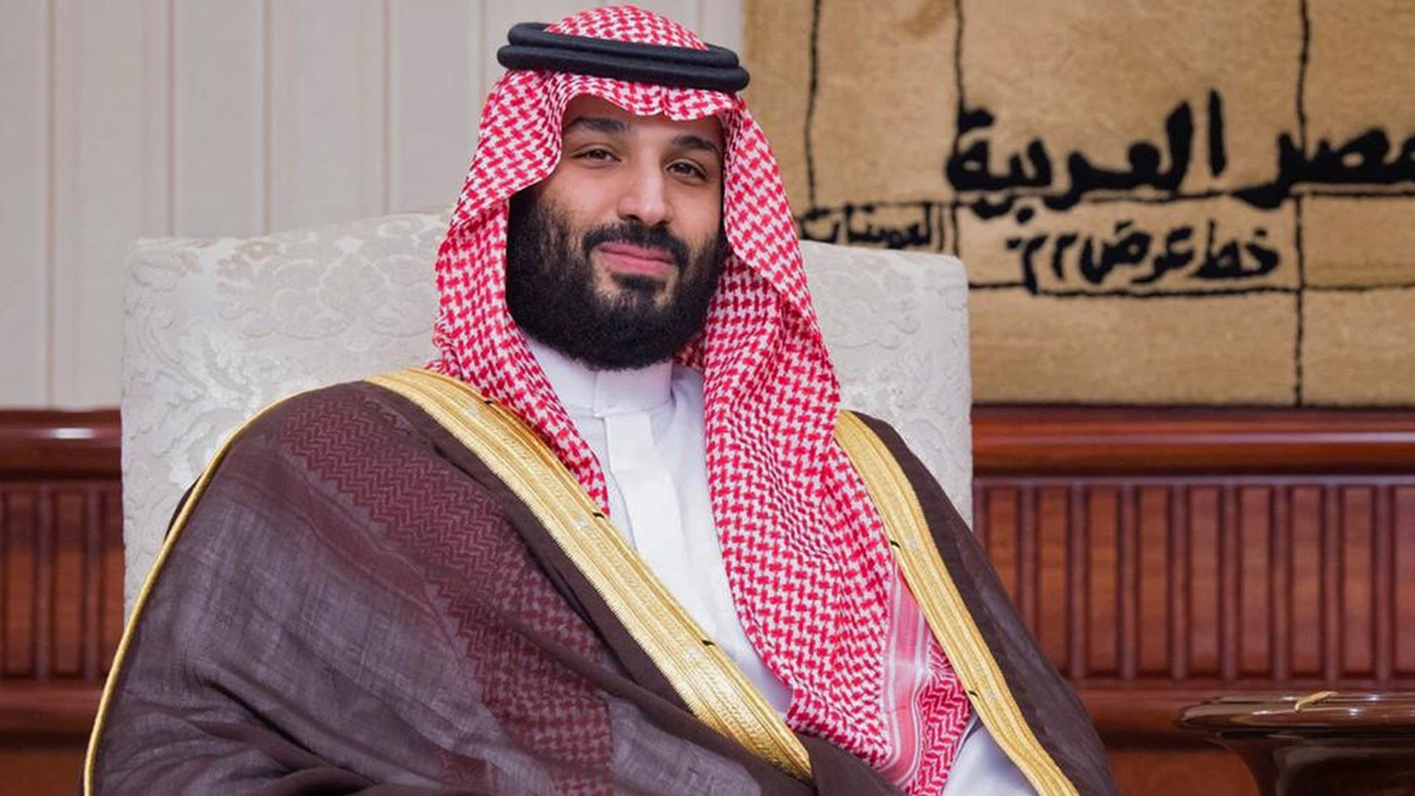 The risks of Saudi Arabia's nuclear power plans   Financial Times