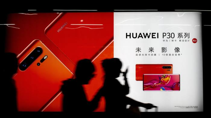Huawei turns to 'Plan B' on chip strategy after US