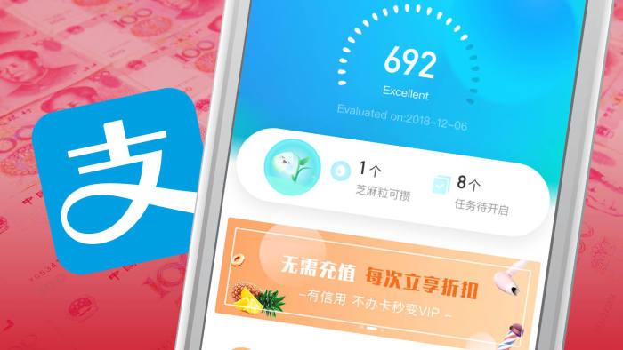 Does China's bet on big data for credit scoring work? | Financial Times