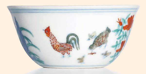 Meiyintang 'chicken cup'