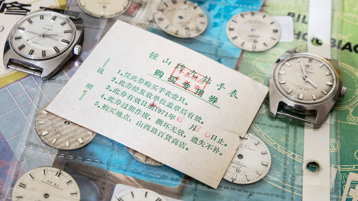 ALBERTA MUSEUM of CHINESE HOROLOGY in PEACE RIVER