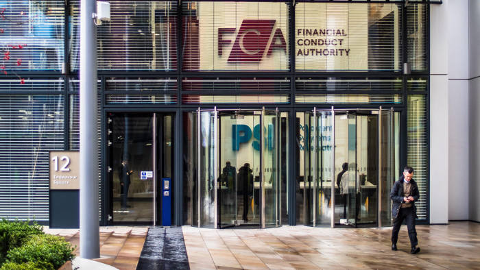 R6K17P FCA Financial Conduct Authority HQ in International Quarter London in Stratford East London - opened 2018 architect Rogers Stirk Harbour + Partners