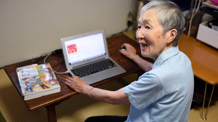 This picture taken on July 13, 2017 shows 82-year-old programmer Masako Wakamiya speaking during an interview with AFP in Fujisawa, Kanagawa prefecture. When 82-year-old Masako Wakamiya first began working she still used an abacus for maths -- today she is one of the world's oldest iPhone app developers, a trailblazer in making smartphones accessible for the elderly. / AFP PHOTO / Kazuhiro NOGI / TO GO WITH Japan-tech-elderly,FEATURE by Karyn NISHIMURA-POUPEE (Photo credit should read KAZUHIRO NOGI/AFP/Getty Images)
