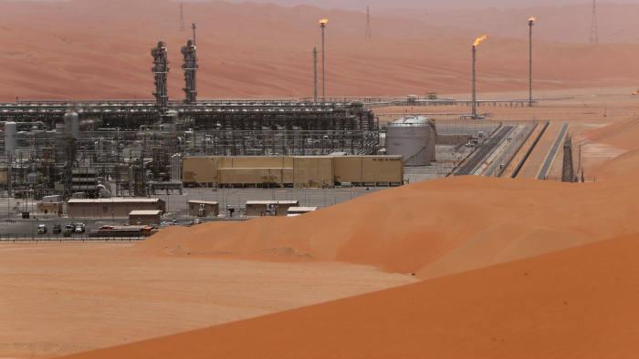 Orders for first Saudi Aramco bond smash $100bn | Financial