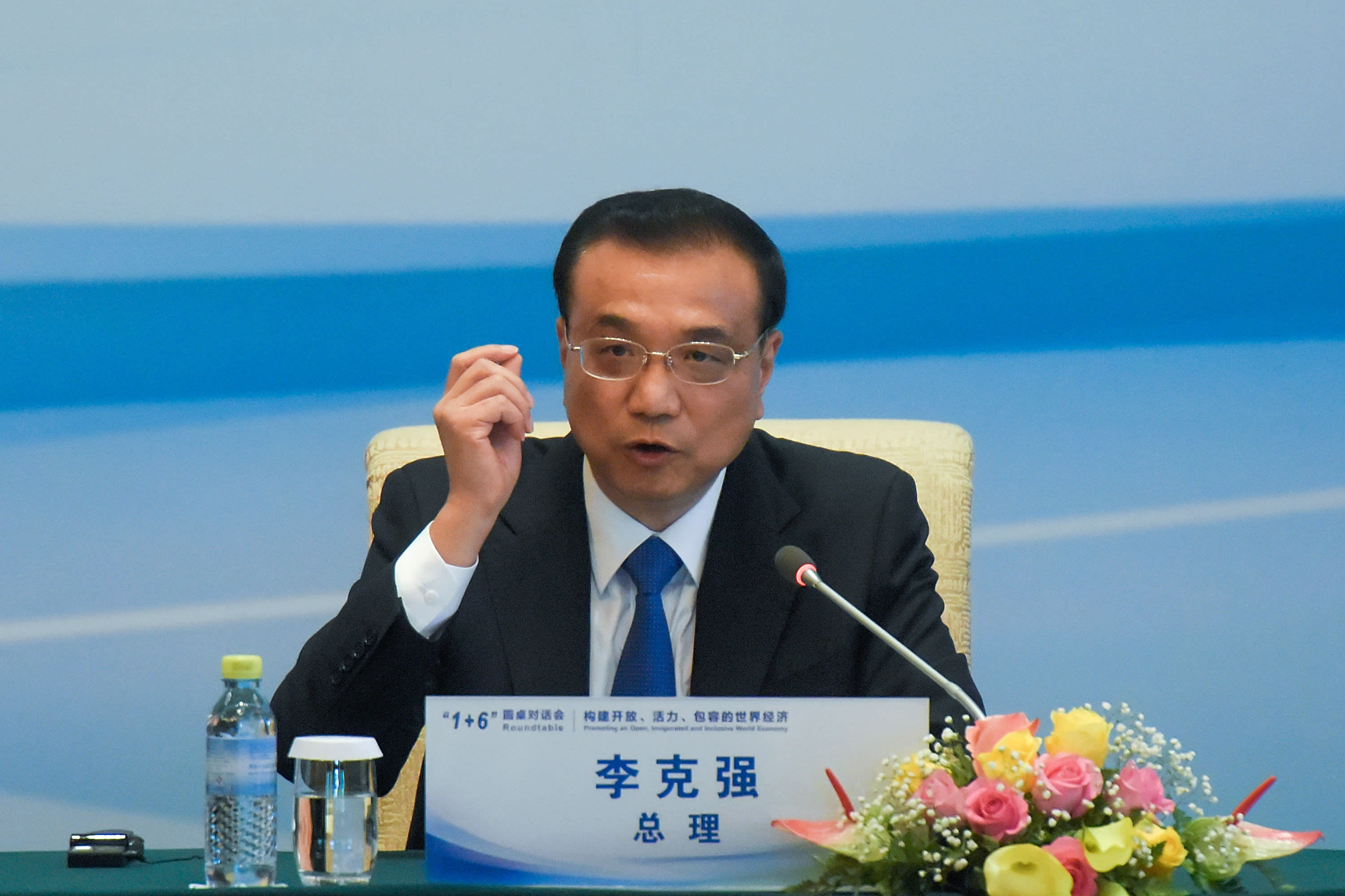China urges banks to boost small business financing | Financial Times