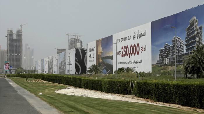 Dubai steps up efforts to revive ailing property market