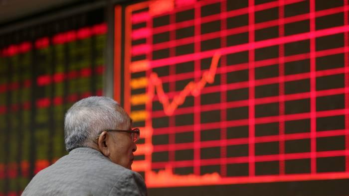 Slump in trading signals more cuts