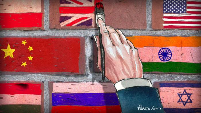Nationalist bricks