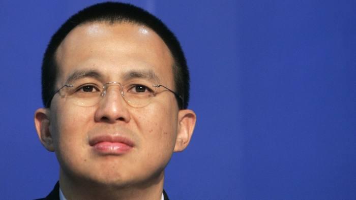 Richard Li's FWD Group acquiring an Asian insurance empire
