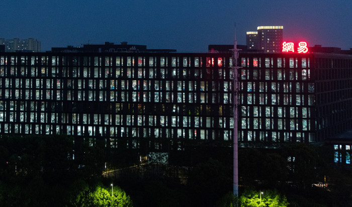 China slowing pains family in Hangzhou. Night view of neatease company offices LAO MA