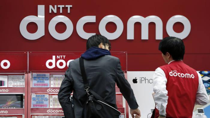 Japanese telecoms group NTT eyes London as new international base