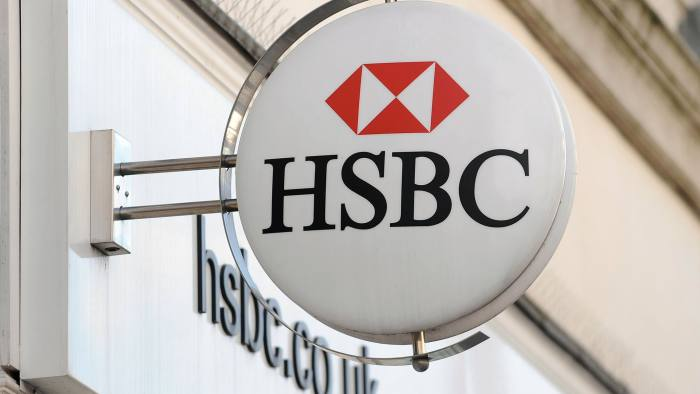 HSBC completes 'ringfencing' of UK high street banking unit