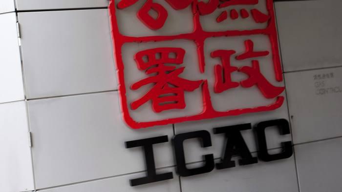 Hong Kong charges former JPMorgan banker over bribery   Financial Times