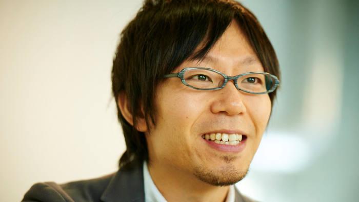 Dr Shinji Fukuda, Ph.D.