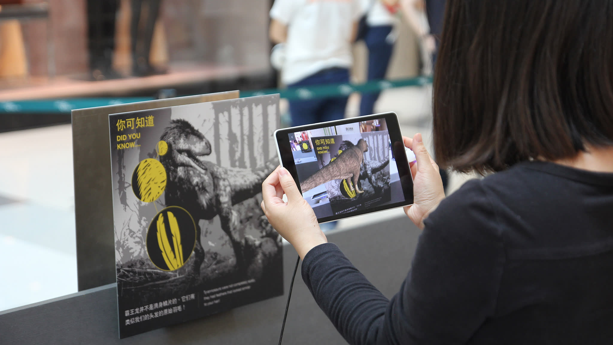 Augmented reality start-up looks to recreate the shopping trip | Financial Times