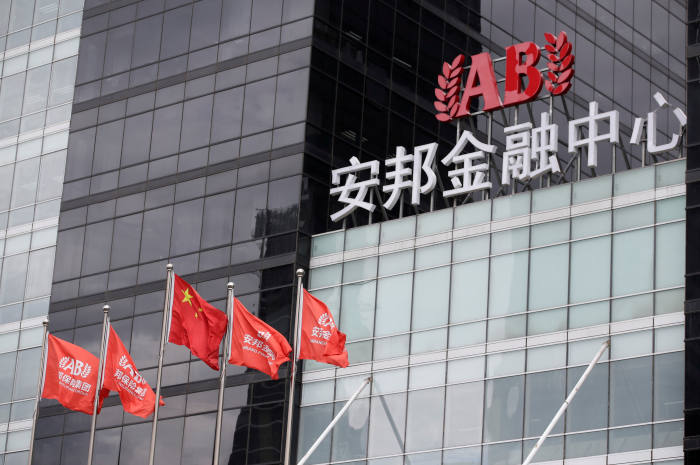 FILE PHOTO: The headquarters building of Anbang Insurance Group is pictured in Beijing, China, August 25, 2016. REUTERS/Jason Lee/File Photo