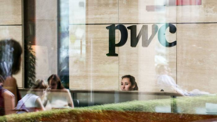MOSCOW, RUSSIA - JULY 28, 2016: One of the offices of PriceWaterhouseCoopers audit company in Moscow. An investigation is carried out in PriceWaterhouseCoopers office in Butyrsky Val Street, the documents are inspected as part of a pre-investigation check. Artyom Korotayev/TASS (Photo by Artyom Korotayev\TASS via Getty Images)