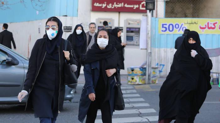 Image result for iran coronavirus