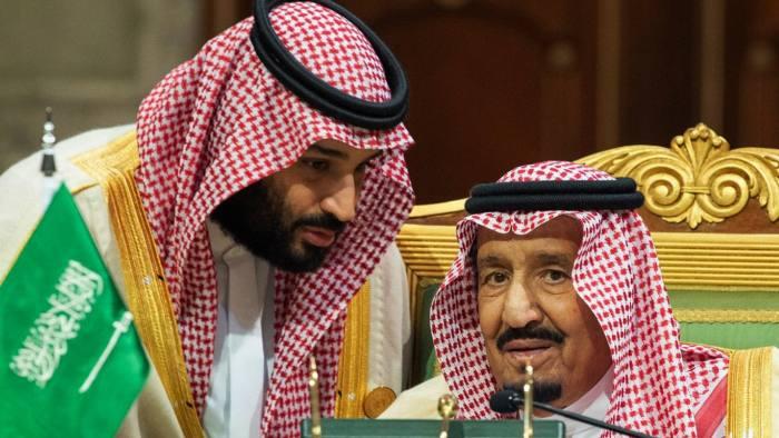 Saudi Arabia arrests at least 3 members of royal family thumbnail