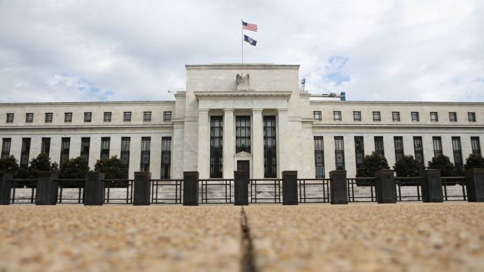 FILE PHOTO: The Federal Reserve building is pictured in Washington, DC, U.S., August 22, 2018. REUTERS/Chris Wattie/File Photo