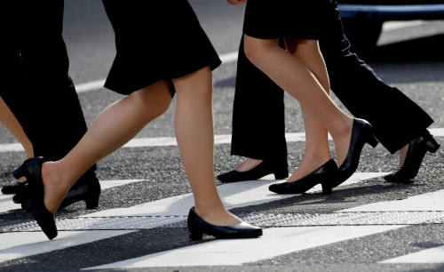 What To Wear At Work The New Rules Financial Times