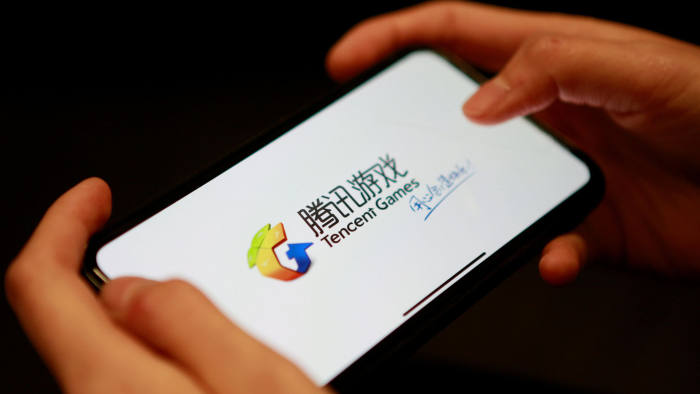 FILE PHOTO: A Tencent Games logo from an app is seen on a mobile phone in this illustration picture taken Nov. 5, 2018. REUTERS/Florence Lo/Illustration/File Photo
