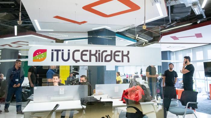 ITU Cekirdek, part of the campus at Istanbul Technical University (İstanbul Teknik Üniversitesi) for start-ups.
