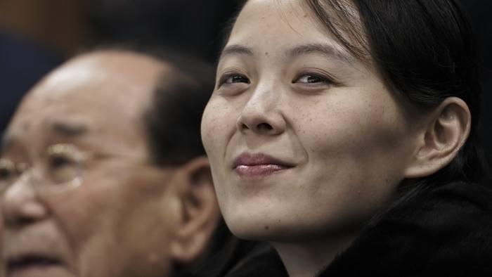 North Korea S Kim Yo Jong Emerges From The Shadows Financial Times
