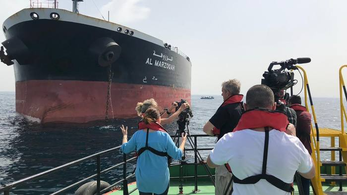 Saudi Arabia says two oil tankers attacked near UAE   Financial Times