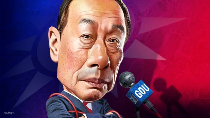 Terry Gou, Taiwan's disrupter-in-chief moves into politics
