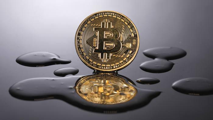 bitcoin schimb câștiga