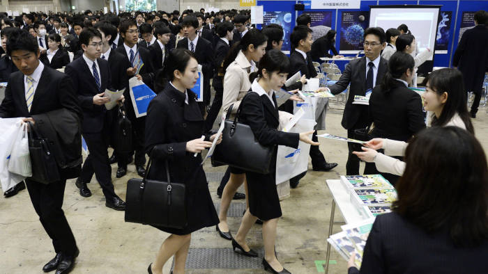University students attend a job-hunting session sponsored by companies in Chiba city near Tokyo on March 1, 2017. (Kyodo) ==Kyodo (Photo by Kyodo News Stills via Getty Images)