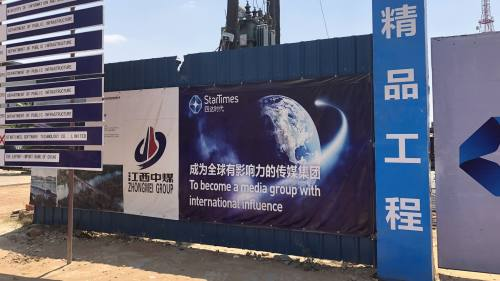 TV tax stirs Zambian fears over Chinese 'debt-trap