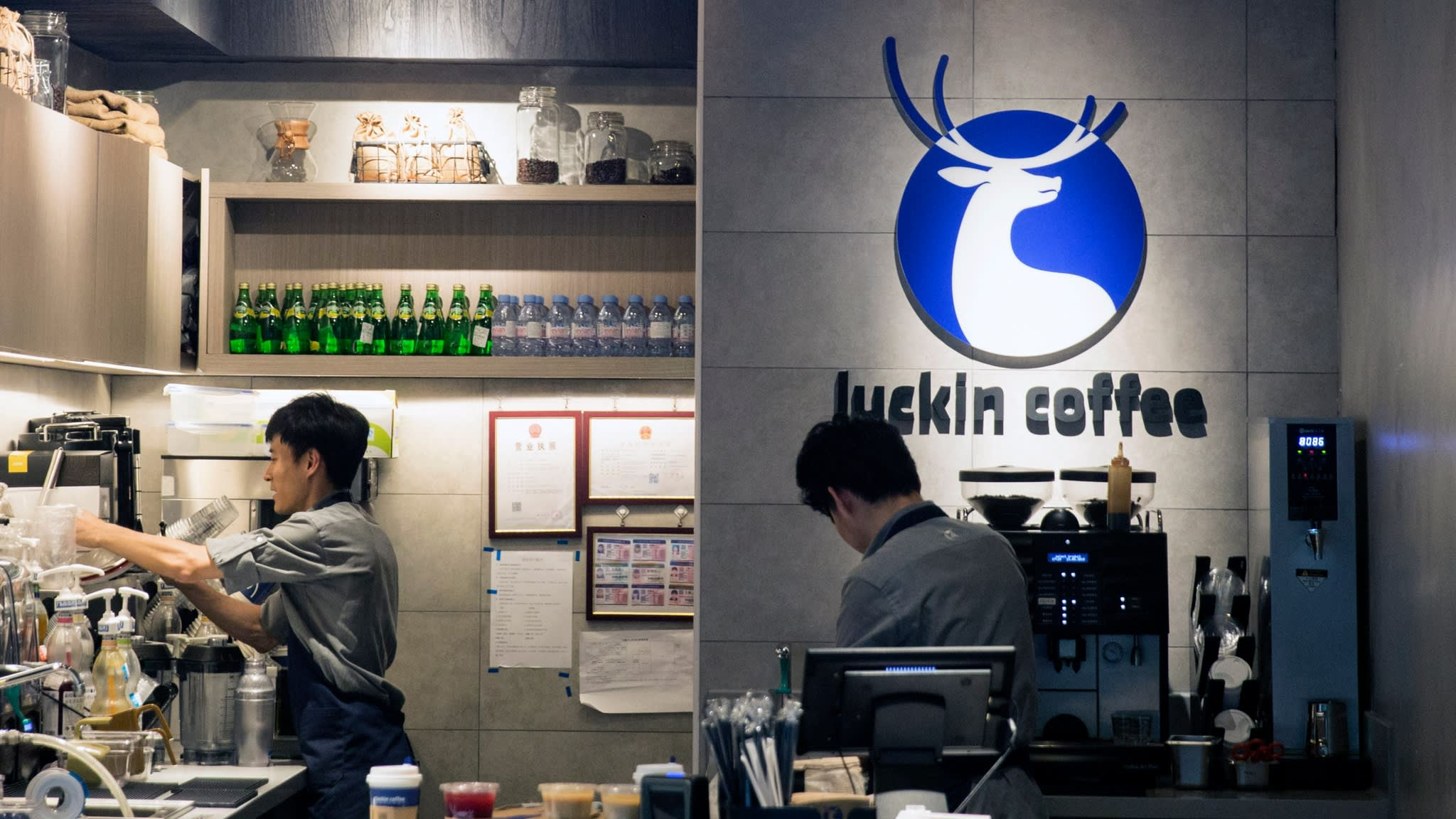 China's Luckin coffee raises $150m in push to overtake Starbucks | Financial Times