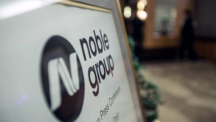 Noble shareholders to face heavy hit under debt
