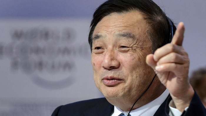 Ren Zhengfei: 'In order to achieve overall victory, we need to conduct some organisational streamlining'