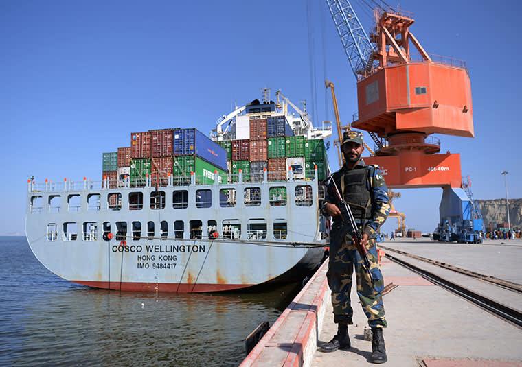 A Pakistani naval guard at Gwadar port image