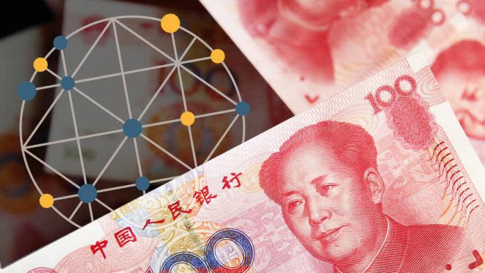 人民币离真正的国际化还有多远?