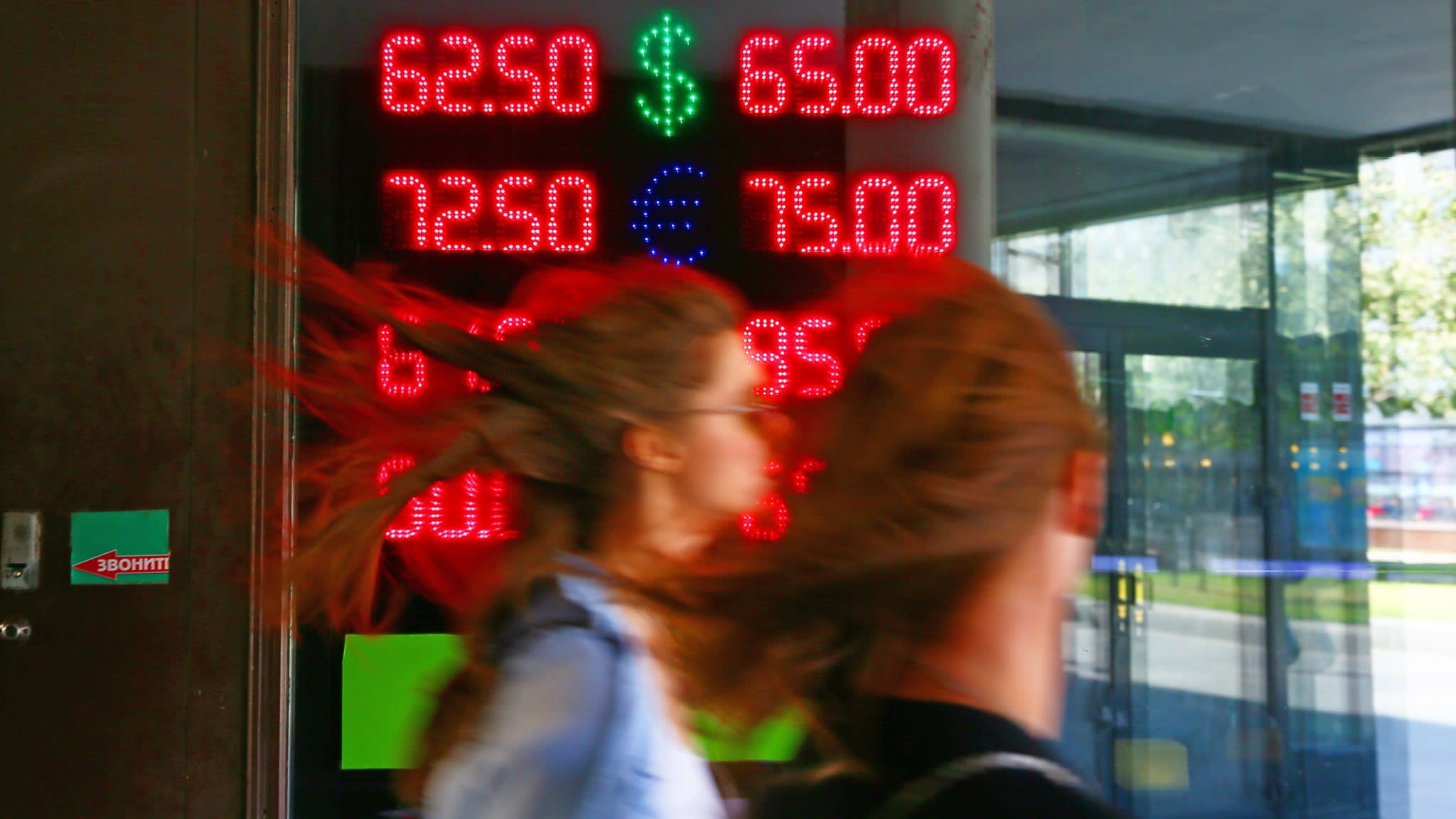 Russian shares and rouble hit by US sanctions