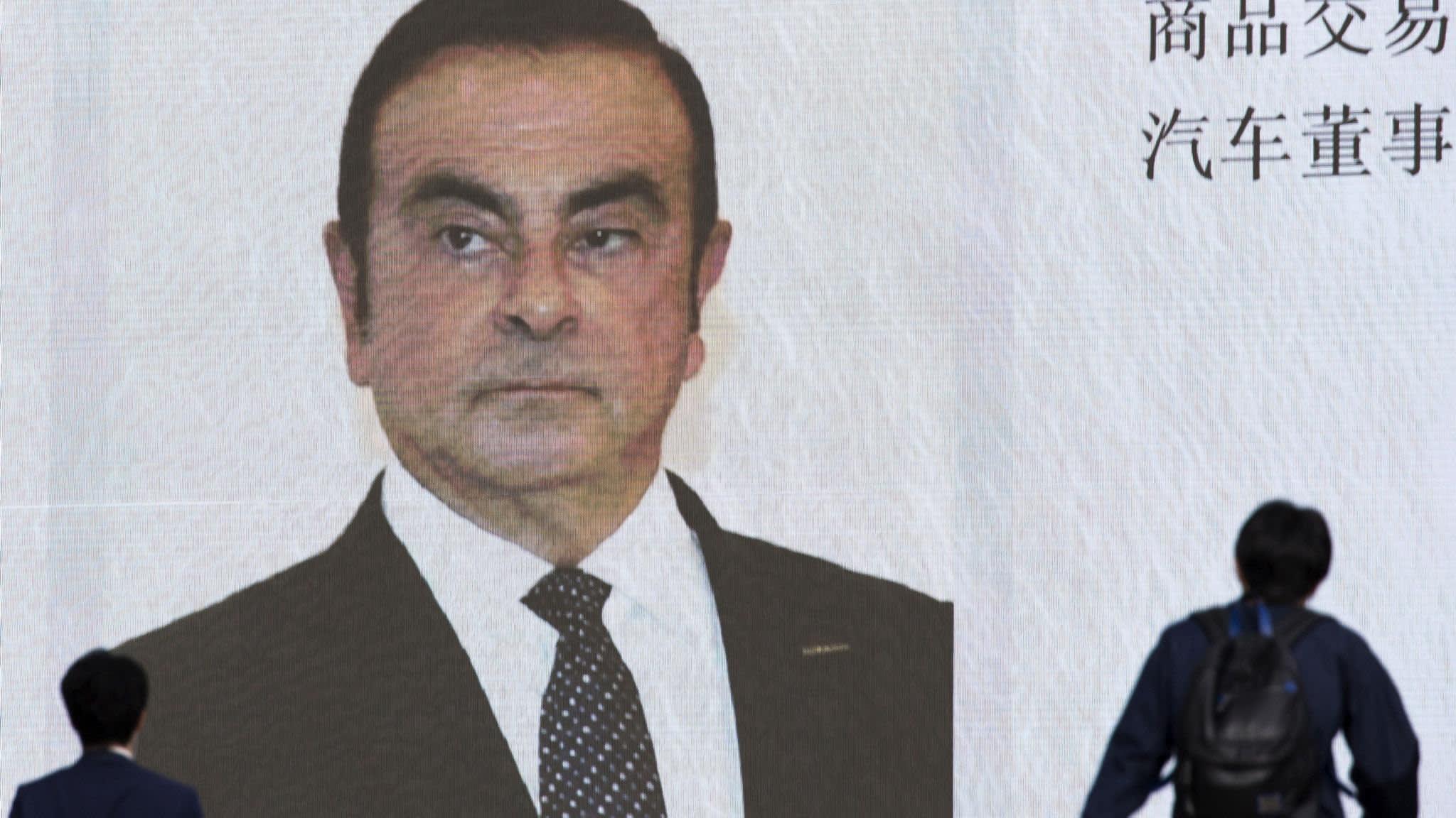 Ghosn arrest shines light on Japan's criminal justice system