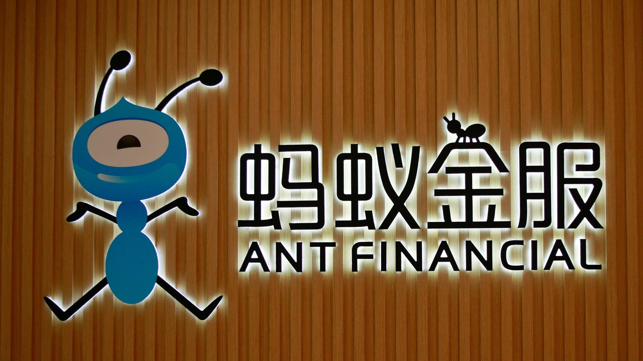 Ant Financial set for $150bn valuation in latest funding round