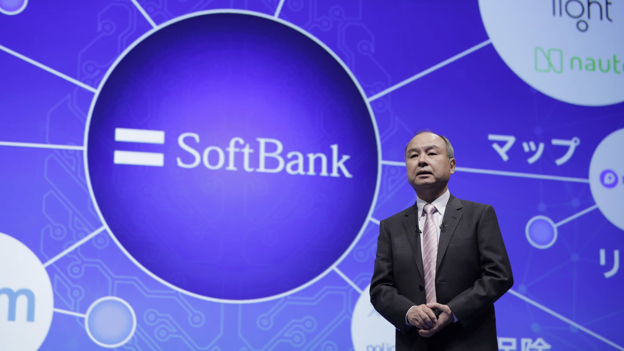 SoftBank lines up bankers for record IPO of mobile unit