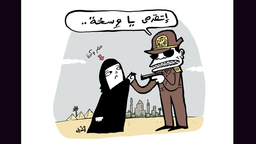Why Comics And Cartoons Are Flourishing In The Middle East