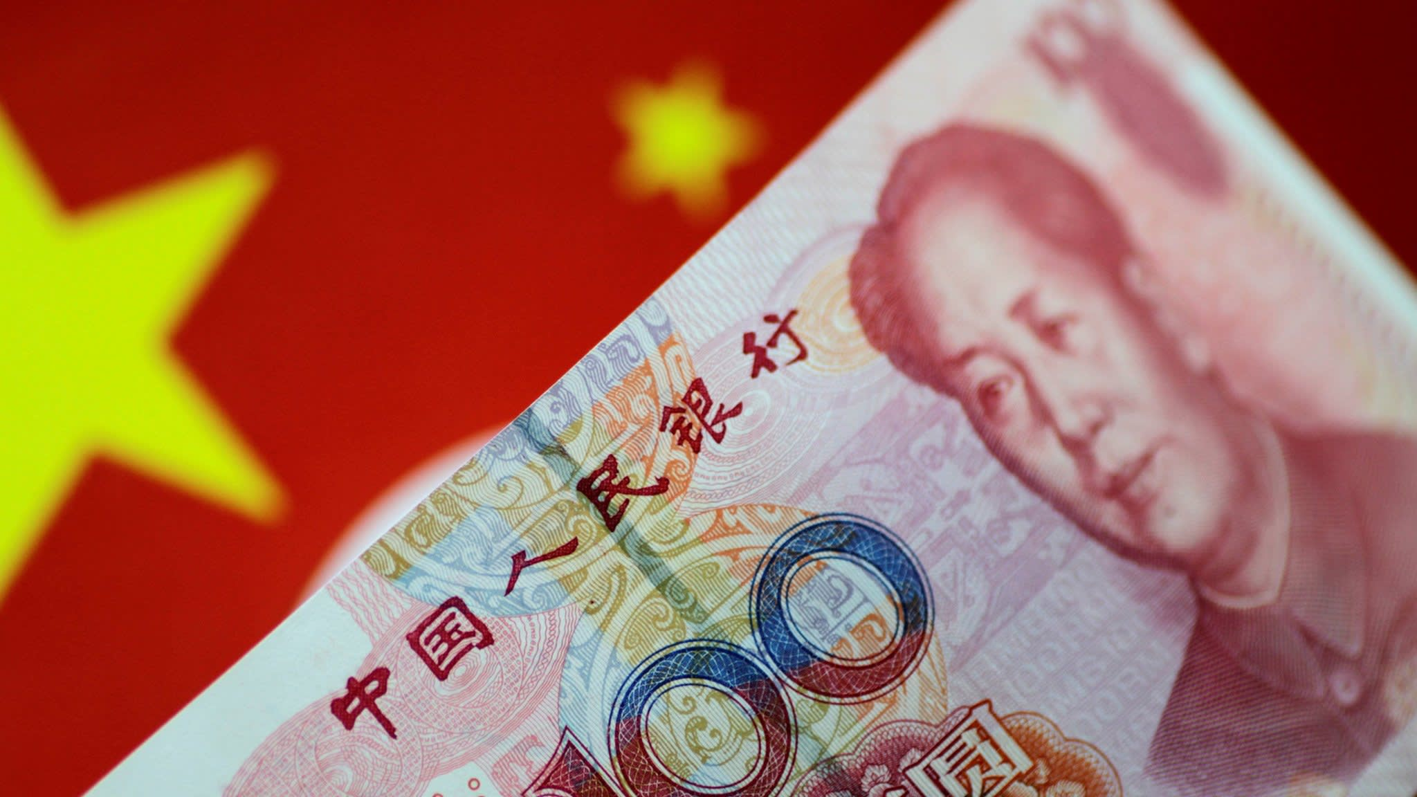 China's $74bn cash injection highlights growth worries