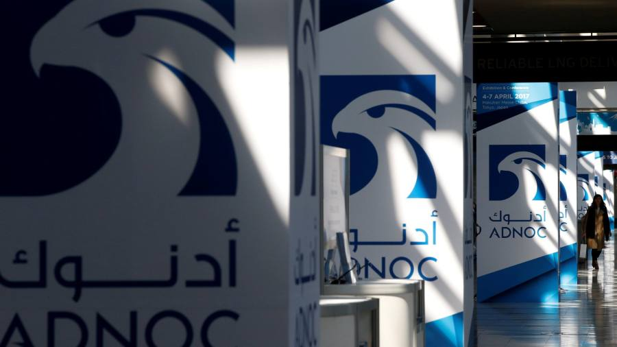 Abu Dhabi's oil company plans overseas expansion | Financial